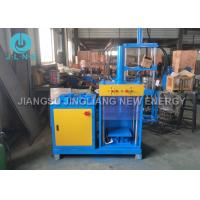 Buy cheap Waste Electric Motor Recycling Machine / Copper Motor Separator Machine from wholesalers