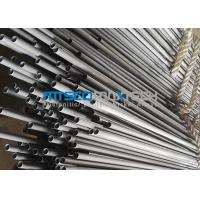 Wholesale Super Duplex Steel Tubes Stainless Steel Random Length ASTM A789 Tube UNS S32750 from china suppliers