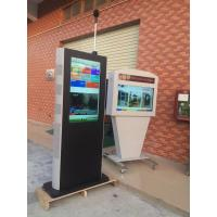 Wholesale Rustproof Outdoor Digital Signage Display , Android A83T 3288A OS from china suppliers