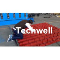 Wholesale Color Steel Glazed Tile Roll Forming Machine for Metal Tile Roof Wall Cladding from china suppliers
