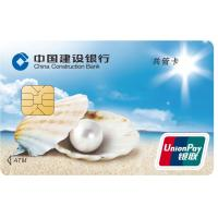 Quality ISO Shape Security Contact UnionPay Card for ATM Debit Card Service for sale