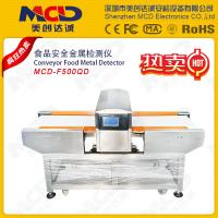 China 6 inch LCD Food Industry Metal Detectors anti-corrosion with CE Certificate on sale