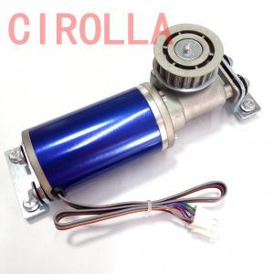 Buy cheap 24V 75W  Blue Circular brushles  Glass sliding door motor Casing diameter 60.5mm from wholesalers