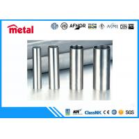 Wholesale Welded Type Super Duplex Stainless Steel Pipe Annealed / Smooth Surface from china suppliers