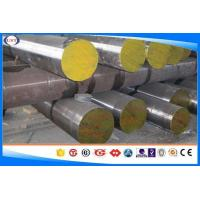 Wholesale 4317 / X4317 / 18CrNiMo7- 6 Forged Steel For Mechanical Bar DIA 80-1200 Mm from china suppliers