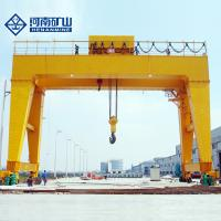 China Loader / Unloader Mobile Rail Mounted Container Gantry Crane Heavy Working Duty on sale