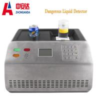 Buy cheap Dangerous Liquid Metal Detector Gate With Red Led Light Long Beep Alarm from wholesalers