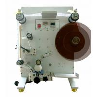 Wholesale label sleeving and shrink machine from china suppliers