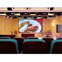 Buy cheap P1.667 P1.875 P1.904 P2 Small Pixel Pitch HD Indoor Led Screen Display from wholesalers