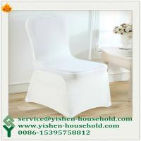 Wholesale Yishen-Household wholesale spandex chair covers lycra banquet chair cover wedding party from china suppliers