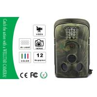 Wholesale Waterproof Infrared LEDs HD Video Digital Stealth Cam For Deer Hunting from china suppliers