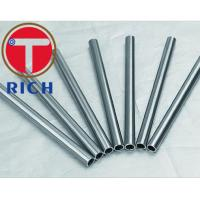 Buy cheap Round Shape Austenitic Stainless Steel Tubes Cr300 Series Ferritic Alloy' from wholesalers