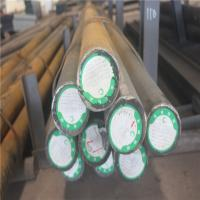 Wholesale DIN Standard Tool Steel Round Bar With Diameter 22-200mm For Machinery Parts from china suppliers