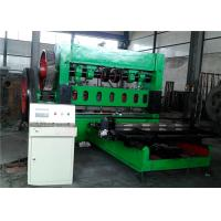 China New Device Designed Heavy Duty Expanded Metal Machine Material Can be Coils for sale