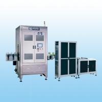 Buy cheap label sleeve machine from wholesalers