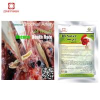 Wholesale 24 Hours Remove Chicken Respiratory Bronchial Embolization from china suppliers