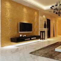 Wholesale PVC Wall and Ceiling Panel, Measures 500 x 500mm from china suppliers