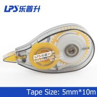 Wholesale School Cute Correction Tape Plastic Yellow Colored Correction Tape from china suppliers