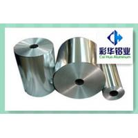 Buy cheap 0.006 0.007 aluminum foil from wholesalers
