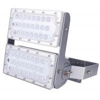 Buy cheap 30 to 240W High Lumen Module Design And Philips Lumileds  LED Flood Light Meanwell Driver with 90-277VAC from Wholesalers