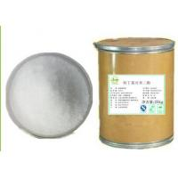 Wholesale food grade Lyphar Supply Hot Sell T-Butyl Hydroquinone TBHQ from china suppliers