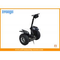 China 100 v - 240v 2 Wheel Electric Standing Scooter DC Motor For Tourist Sightseeing on sale
