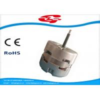Wholesale High Efficiency Start Capacitor Motor Single Phase For House Kitchen Hood from china suppliers