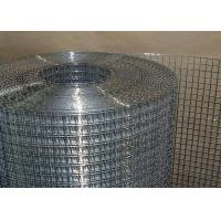 Wholesale 1/4 inch Building Material Galvanised Mesh Roll , Heavy Gauge Welded Wire Fence Panels from china suppliers
