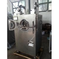 China High Efficiency Lab Used Film Coating Machine For Tablet Coating on sale