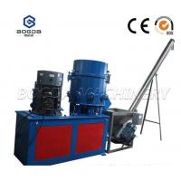 Recycling Used Plastic PP PE Film Agglomerator Densifier/Impact Machine for sale
