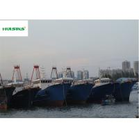 Wholesale Epoxy Anti - corrosive Antifouling Coating Liquid Boat Bottom Paint from china suppliers