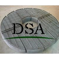 Wholesale Monel Demister from china suppliers