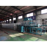 China 4000pcs/hr Pulp Moulding Egg Tray Machine , Fully Automatic Egg Tray Machine on sale