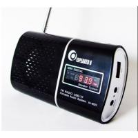 Wholesale Radio speaker with multi color optional      from china suppliers