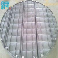 Buy cheap Wire Mesh Demister Pads In Boiler Steam Drum from wholesalers
