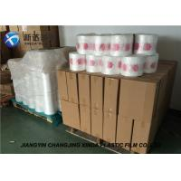 Buy cheap Protective Bag Packing Material Air Cushion System PE Roll Thickness 25 / 30 / from wholesalers
