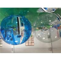 Wholesale PVC / TPU Outdoor Inflatable Toys White 2m Walk On Water Balls , Children Playing Ball On Water from china suppliers