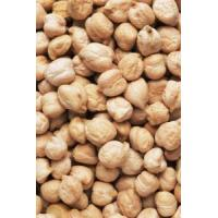 Wholesale Kabuli Chickpeas/Dried Chickpeas/Dried Beans from china suppliers