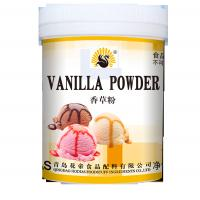 Buy cheap vanilla flavour powder or liquid  for icecream and bakery from wholesalers