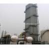 3000nm3 / H Nitrogen Plant Centrifugal Compressor Unit Long Service Life for sale