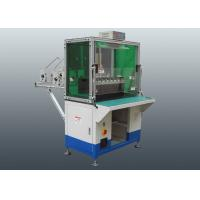 Wholesale Automatic Coil Winding Machine For Rotor And Stator AC Motor ODM/OEM SMT-DR08 from china suppliers