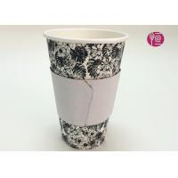 Wholesale 12oz White Coffee Sleeves Offset Paper With Logo Single Wall Paper Cup from china suppliers