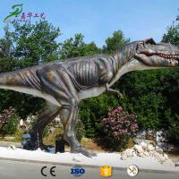 China Hidden Legs Adult Realistic Dinosaur Costume, you can dance within it for sale