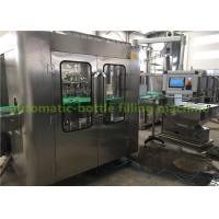 Quality Fully-Automatic Glass Bottle Hot Mango Juice Filling Machine With One Year for sale