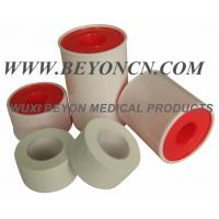 Wholesale Plastc Shell Packed Zinc Oxide Plaster Cotton Adhesive Bandage Medical Grade from china suppliers