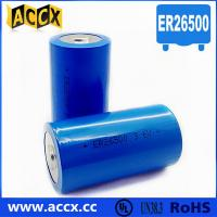 Wholesale ER26500 3.6V 9000mAh for heat meter from china suppliers