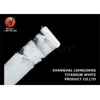 Wholesale Better Whiteness Rutile Titanium Dioxide Produce Outdoor And Indoor Paintings from china suppliers