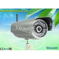 Wholesale IP66 Waterproof External IP Camera with 32G SD Card Storage from china suppliers