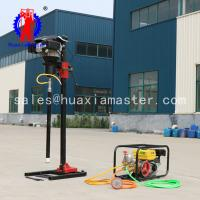 Wholesale BXZ-2L vertical backpack core drilling rig for sale from china suppliers