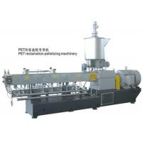 400-500kg/H Capacity Plastic Recycling Extruder For PET Bottle Recycled Material for sale